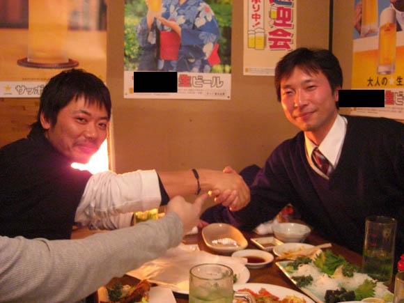 有木さんとITAさんの握手
