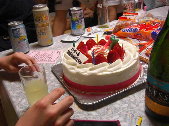 うまそうなケーキ