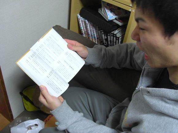 字ばかりの本を嫌がるヤマザキ
